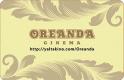Oreand_Logo
